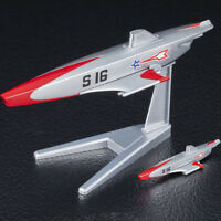 ULTRAMAN Mecha Collection 003 Science Special Search Party S-Submarine MODEL KIT