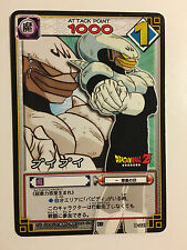 Dragon Ball Z Card Game Part 3 - D-227