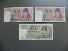 Korea 3 Banknoten 1000 1000  - 10000 Won