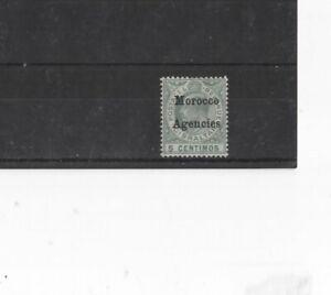 MOROCCO AGENCIES , 1904, SG17 5c GREEN, MH      CV £10.00+
