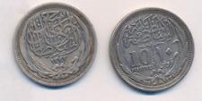 Münze  Ägypten  10 Piaster  1916 + 1917   Silber