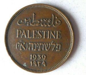 1939 PALESTINE MIL - AU - Excellent Hard to Find Coin - Lot #L28