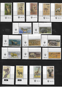 1980 South West Africa - Wildlife - A Selection of 17 Corner Stamps - MNH.