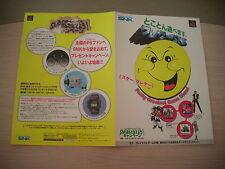 >> SNK KING OF FIGHTERS 96 METAL SLUG ORIGINAL JAPAN HANDBILL FLYER CHIRASHI! <<