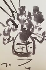 """JOSE TRUJILLO MODERN ABSTRACT EXPRESSIONIST INK WASH ARTIST COLLECTIBLE 9"""" ART"""