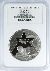 SALE BELARUS 20 ROUBLES SILVER DEFENDERS OF THE BREST FORTRESS PCG PR 70 2004