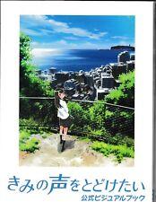 Kimi no Koe wo Todoketai Official Visual Book
