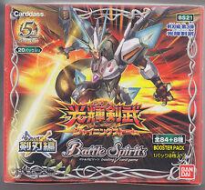 Battle Spirits Trading Card Game Booster Part 21 Sealed Box BS21 Japanese Bandai