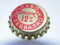 "One(1) VINTAGE Rare 70s. Highly Collectible Bottle Cap (CORK) 12% ""ZAGORKA"" BEER"