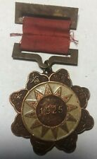 Chinese China Military Dress Commemorating Victory Vintage Original Medal