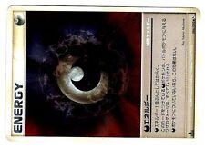 POKEMON JAPANESE CARD CARTE N° 086/090 DARKNESS ENERGY 1ed 2008 Pt2