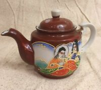 Vintage Old Miniature Signed Satsuma Porcelain Teapot Repaired Lid As is