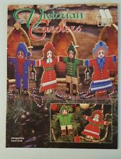 Victorian Carolers Christmas Ornaments Annie's Attic Plastic Canvas Pattern (76)