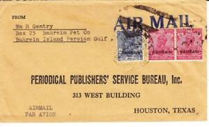 BAHRAIN SG#8,#18(x2)-BAHRAIN 1938(faint)-COMMERCIAL AIR MAIL(blacked out) to USA