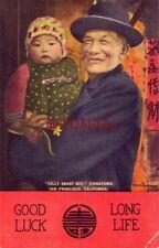 GOOD LUCK - LONG LIFE  CHINEEGRAPH series by MERVYN D SILBERSTEN San Francisco