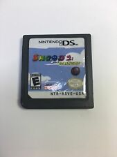 Snood 2: On Vacation (Nintendo DS, 2005) DS Lite DSi XL 3DS 2DS