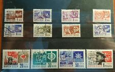 Russia USSR 1966 definitive stamps, SC 3257-3268. Used