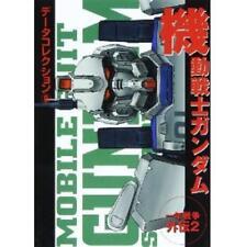 Gundam The One Year War Gaiden 2 data collection book #9