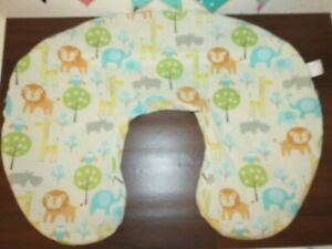 Boppy Jungle Animal Lion Giraffe Beige Nursing Breastfeeding Pillow Slip Cover