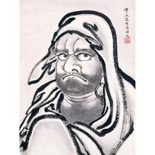 Kyosai Daruma Buddhist Monk Portrait Painting Canvas Wall Art Print Poster