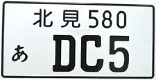Licencia de coche japonés-placa muestran Japón JDM presionado Número De Matrícula Honda-DC5 Negro