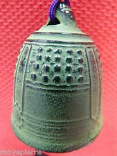 CAMPANA campanella zen originale giapponese di ghisa ve marchiata Iwachu marchio