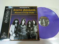 """Black Sabbath Masters of the Grave Limited Edition Purple Vinyl LP Vinilo 12"""""""