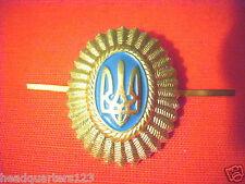 CA UDSSR Sowjetunion Abzeichen Mützenabzeichen Armee Offizier UKRAINE