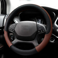 Black & Coffee PU Leather Car Steering Wheel Cover Anti-slip Protector For 38cm