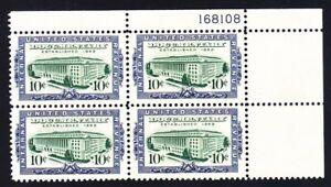 US REVENUE R733 MNH OG 1962 10¢ DOCUMENTARY PLATE BLOCK UR #168108 VF
