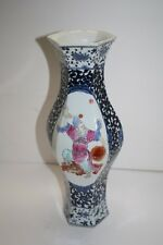 Chinese Porcelain Blue and White Vase with Figures Da Qing Guanxu Mark 1875-1908