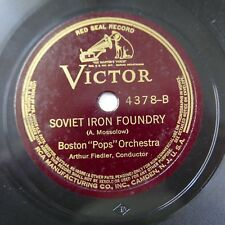 78rpm BOSTON POPS - FIEDLER soviet iron foundry / fugato on a well known theme