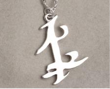 The Mortal Instruments: City of Bones Parabatai Friendship Pendant Necklace C1