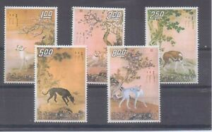 Taiwan 1971 Dogs Five unmounted mint values