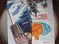 1966-1976 ussr vintage literature russian book 'Soviet soldier' series lot 4 pcs