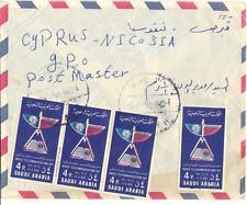 SAUDI ARABIA PALESTINE 1970 RIYADH TO WEST BANK VIA NICOSIA FRANKED 4 COPIES OF