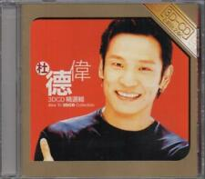 Alex To / 杜德偉 - 3D-CD 精選輯 (Out Of Print) (Graded:NM/NM) POCD791