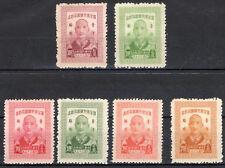 Taiwan 1947 C.K.S. 60th birthday set of 6 mint stamps  LMM