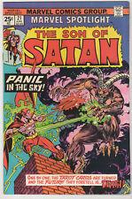 Marvel spotlight #21 SON OF SATAN LOT (6) Marvel 1975 FN/VF Sal Buscema FN/VF