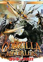 Godzilla Vs. Megalon DVD---B99
