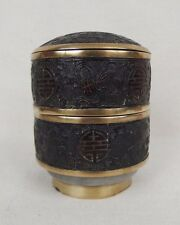 ancienne boite chinoise étain et noix de coco / chinese tin coconut stacking box