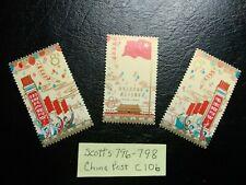 China PRC Stamps; Sc; 796-798, CP: C106, MNH, 1964, 15th anniversary of PRC.