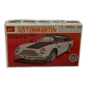 Vintage Toyko Sharp Aston Martin Wind Up Motor Car Kit Discontinued