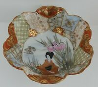 Vintage Signed Japanese Satsuma Three Footed Ceramic Bowl Hand Painted Moriage