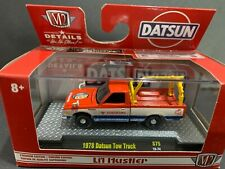 M2 Datsun Tow Truck 1978 32500 S75 Limited 2,880 PCS 1/64
