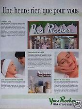 PUBLICITÉ 1997 YVES ROCHER MA VRAI NATURE SOINS A LA CARTE - ADVERTISING
