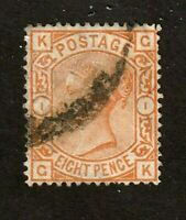 Great Britain stamp #73,used, plate 1,  Queen Victoria, SCV $350