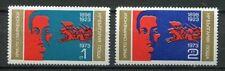 37720) BULGARIA 1973 MNH** Christo Smirnenski 2v