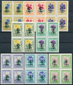 [PG10115] Mongolia 1962 Flowers good set in bloc of 4 stamps very fine MNH