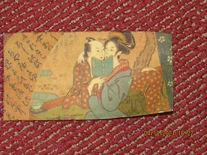 Japanese Long Wallet Purse, Very Beautiful!!